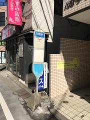 「日吉駅通り」バス停留所