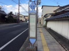 「くまもと工芸会館前(旧道)」バス停留所