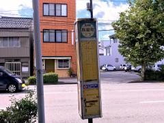 「旅篭町」バス停留所