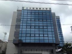 大阪物療大学3号館