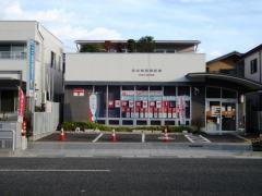 松本城西郵便局