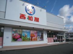 西松屋 篠山店