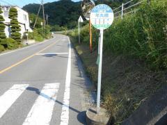 「年丸橋」バス停留所