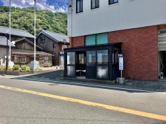 「宿」バス停留所