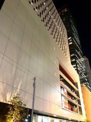愛知県産業労働センター