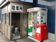 スーパーセンターPLANT-2上中店