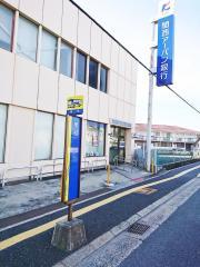 「植松」バス停留所