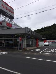 島根日産大田営業所
