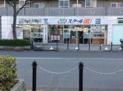 スクールIE 竹の塚校