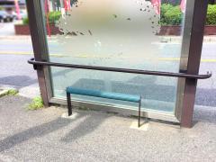 「駒形」バス停留所