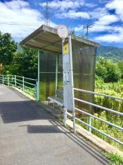 「周防中村」バス停留所