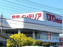東京インテリア家具荒川沖店