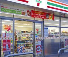 セブンイレブン 千代田町上中森店