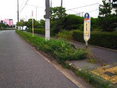 「高塚台5丁目」バス停留所