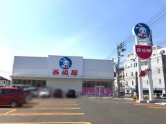 西松屋 松山鷹子店