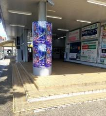 三河豊田駅