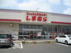 ファッションセンターしまむら 潮来店