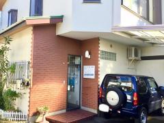 山本獣医科病院