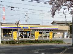ミニストップ 筑西菅谷店