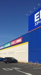 エディオン 倉敷南店