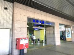 「地下鉄泉中央駅」バス停留所
