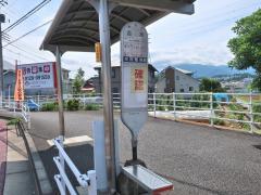 「温水」バス停留所