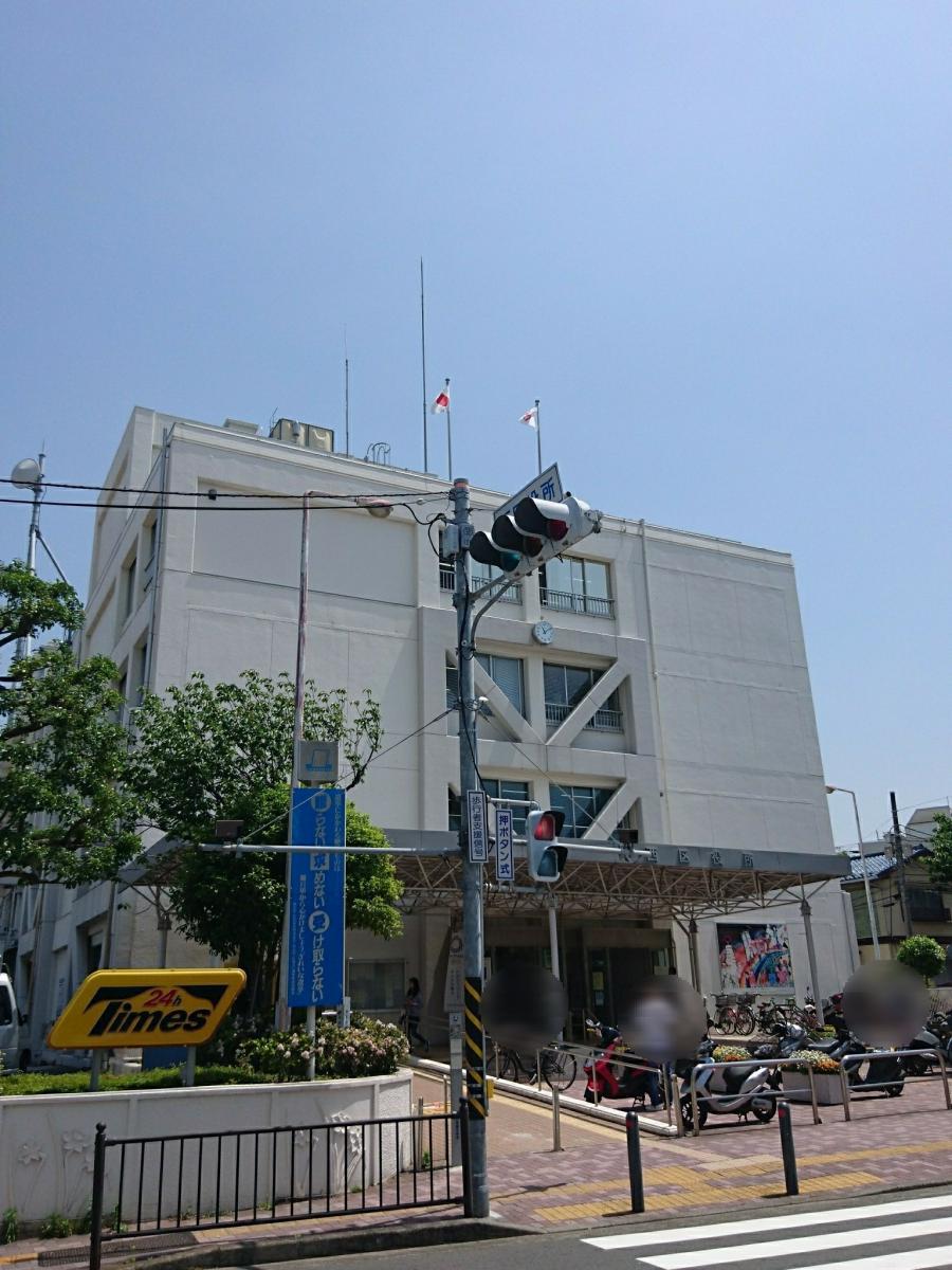 横浜市西区役所