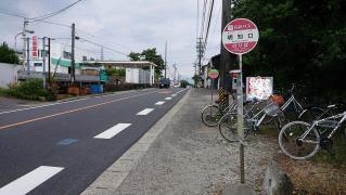 「明知口」バス停留所