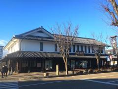 関西みらい銀行彦根本町プラザ