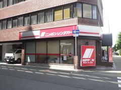 ニッポンレンタカー中之島駅・土佐堀営業所