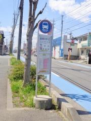 「聖学院大学入口」バス停留所