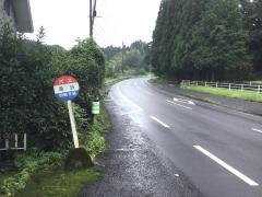「温谷」バス停留所