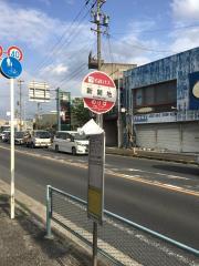 「新開地」バス停留所