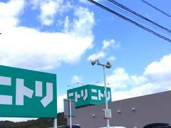 ニトリ 倉敷店