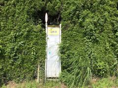 「上鶴浜」バス停留所