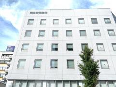 明治安田生命保険相互会社 平塚支社
