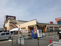 ドン・キホーテ 福井大和田店