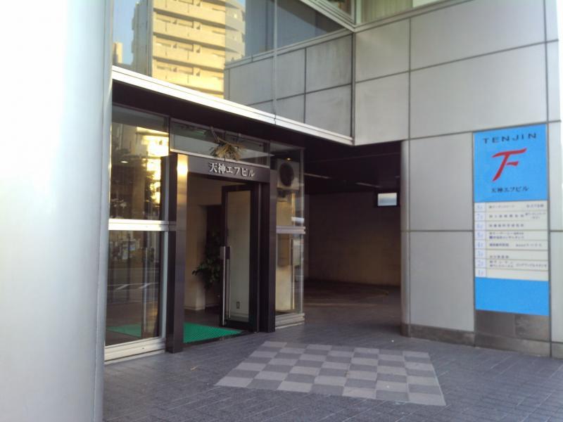 入口と看板