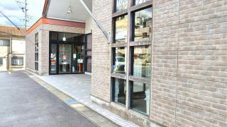 アメリカンスクエアマツヤ名古屋緑店
