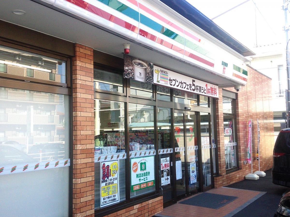 セブンイレブン水戸見川店