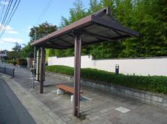 「大芝・松花堂前」バス停留所