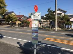 「戸田三丁目」バス停留所