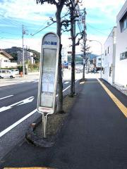 「月の瀬橋」バス停留所