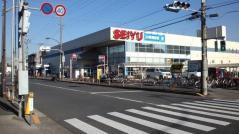 西友 加賀鹿浜店