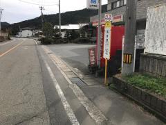 「福良橋」バス停留所