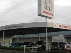 Honda Cars島根中央出雲北店