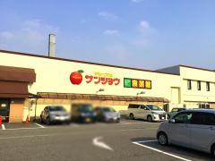 サンショウ 新根塚町店