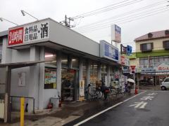ビッグ・エー 戸ヶ崎店