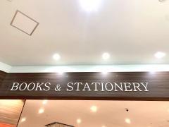 未来屋書店 イオンタウン姶良店