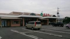 エコス下館東店